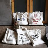 手提袋女帆布單肩側背包韓版大容量購物袋【聚寶屋】