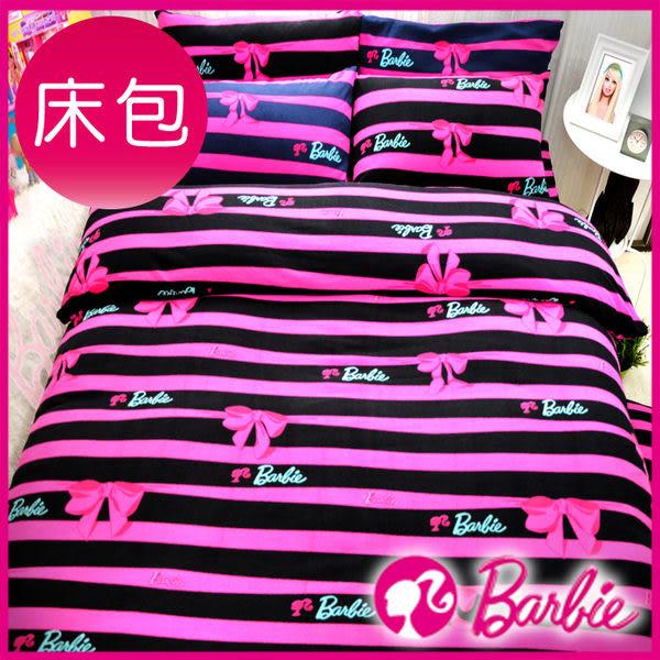 【Barbie】蝴蝶結物語-雪芙絨加大雙人床包三件組《Ribbon Bow《星空黑》》
