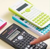 計算機 計算器多功能學生用函數便攜小型計算機器中級注會考試專用【快速出貨八折搶購】