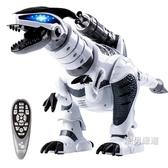 遙控玩具兒童遙控恐龍玩具電動智慧戰龍霸王龍機器人抖音玩具男孩3-4-6歲xw