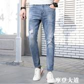 春季男士牛仔褲男褲韓版破洞彈力修身小腳褲黑色寬鬆直筒潮流褲子『摩登大道』