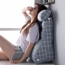 護腰床頭靠墊床頭板軟包床上靠枕沙發大靠背...