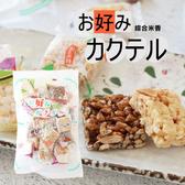 日本 江上製果 綜合米香 150g 米香 米餅 米果 米香餅 零食 餅乾 古早味 江上好米果