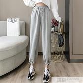 灰色運動褲女秋裝新款寬鬆束腳哈倫褲顯瘦百搭休閒潮燈籠衛褲  母親節特惠