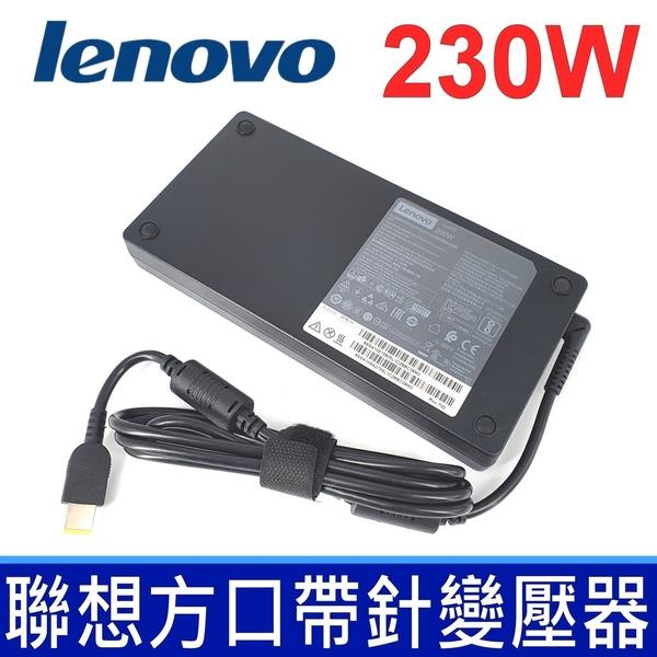 新款超薄 LENOVO 230W 原廠變壓器 黃口帶針 充電器 20V 11.5A 電源線 充電線 Legion Y740 R7000 P70 P71 Y9000K