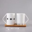 創意陶瓷漱口杯牙缸杯刷牙杯子洗漱杯水杯結婚情侶【兩件套(送托盤)】