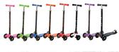 【免運-全新公司貨保固2年】瑞士Micro Maxi 大小孩滑板車 適合5歲到12歲的兒童戶外運動玩具首選