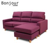 【日安家居】Theodore奧朵可換向L型沙發/三色紫紅色