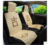 竹片透氣座套椅墊通風夏季竹絲木珠汽車坐墊單片LYH2031【大尺碼女王】