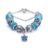 串珠手鍊-水晶飾品藍色蝴蝶生日情人節禮物女配件73bf65【時尚巴黎】