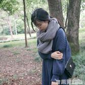 圍巾女冬季韓版學生百搭披肩純色加厚長款保暖兩用男士情侶款圍脖  LM々樂買精品