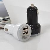 車充 2.1A 車充 雙孔 雙USBiPad 4/3/2 iPhone 5 6 plus Note 4 5【RR013】