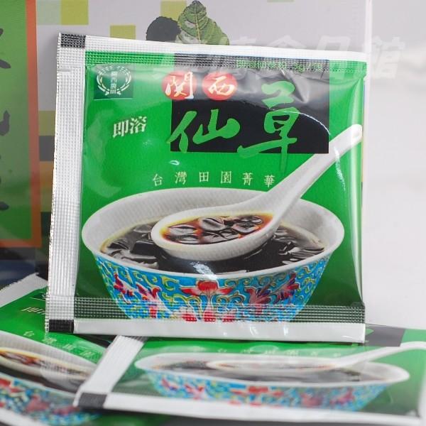 百大關西即溶仙草粉(大盒)3gx25包-清涼解渴