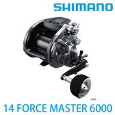 漁拓釣具 SHIMANO 14 FORCEMASTER 6000 (電動捲線器)