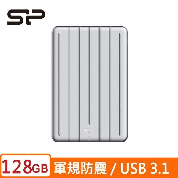全新 SP廣穎 Bolt B75 128GB 軍規防震外接式固態硬碟