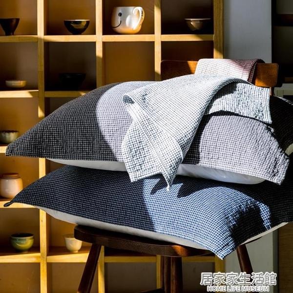 枕巾純棉紗布一對裝枕頭毛巾墊巾全棉單人枕頭巾蓋男生北歐風夏季 居家家生活館