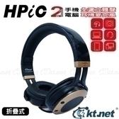 【鼎立資訊】ktnet HPiC手機電腦2IN1全罩立體聲耳機麥克風4極插