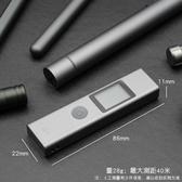 測距儀迷你杜克測距儀激光筆電子尺米LS-P安士高精度手持測量房儀LX 新年禮物