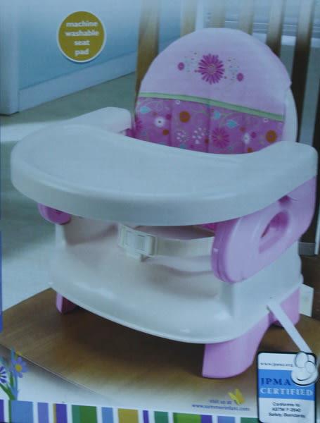 比費雪餐椅還美Summer Infant餐椅/兒童可攜式餐椅 包裝有壓傷(美國製)新款粉色-超級BABY