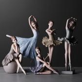 現代簡約家居芭蕾舞者小擺件藝術創意裝飾品【英賽德3C數碼館】