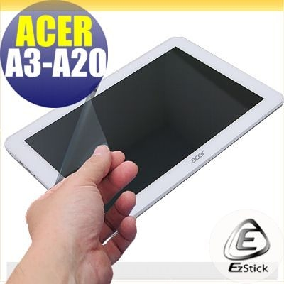 【EZstick】ACER Iconia Tab 10 A3-A20 FHD 專用 靜電式平板LCD液晶螢幕貼 (可選鏡面防汙或高清霧面)