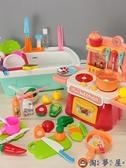 家家酒玩具寶寶廚房洗碗機可出水池洗菜盆洗手臺【淘夢屋】