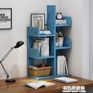 書桌上學生書架簡易家用整理架子桌面置物架...