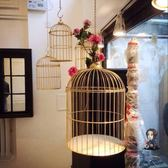 鳥籠 鐵藝鳥籠 大號裝飾鳥籠 櫥窗道具擺設 鐵藝鳥籠壁掛 擺件T