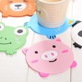 創意6只裝防燙杯墊硅膠隔熱墊簡約餐桌墊卡通家用茶杯墊子可愛小【限時82折】