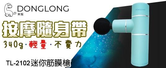 sunspring-hotbillboard-b529xf4x0535x0220_m.jpg