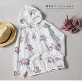 中大童 星星塗鴉粉色俏皮連帽外套 網眼簍空 透氣 防曬 薄外套 大女童外套 哎北比童裝