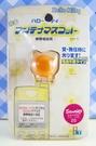 【震撼精品百貨】Hello Kitty 凱蒂貓~KITTY貼紙-天線頭-橘
