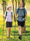 登山杖 伯希和戶外伸縮登山杖鋁合金拐杖輕便拐棍行山手杖便攜爬山裝備 夢藝家