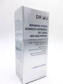 DR.WU 達爾膚 全能賦活抗皺眼霜 15ml