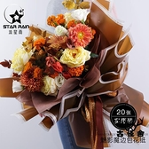 【20張】包裝紙鮮花包裝紙包花紙花束材料花店花藝【古怪舍】