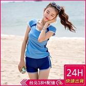 【現貨】梨卡 - 氣質甜美[遮肚+顯瘦]保守款二件式短袖兩截式四角短褲泳裝泳衣CR451U