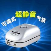 氧氣泵 魚缸增氧泵 氧氣泵 靜音充供氧養魚氧氣泵 打氧機送配件 智慧e家