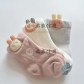 3雙裝嬰兒純棉春秋季薄款襪子 男女兒童寶寶初生短襪0-6-12月【君來佳選】