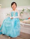 衣童趣 ♥冰雪奇緣公主洋裝 安娜 艾莎 洋裝長裙 角色扮演 紗裙 表演服 萬聖節 禮服【現貨】