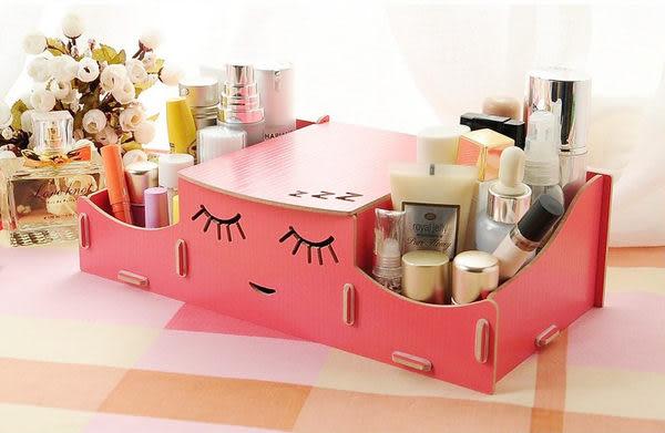 DIY創意帶鏡子翻蓋害羞表情木質多功能桌面收納盒(1688批發倉庫)