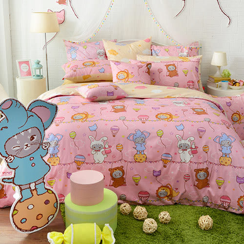 Fancy Belle X DreamfulCat 特大防蹣抗菌吸濕排汗兩用被床包組-夢想馬戲團-粉