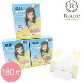 柔仕 Roaze 嬰兒清淨棉 乾濕兩用布巾 (180片/盒) 44222