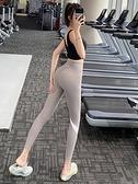 瑜伽褲 彈力收腹速乾健身褲女蜜桃提臀高腰跑步運動液體褲緊身裸感瑜伽褲