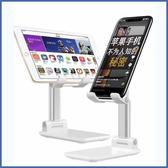 鏡面桌上型支架 手機支架 通用支架 簡易收納 平板支架