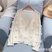 網紅小清新白色花朵毛衣外套鏤空針織外套開衫女薄款甜美2020年春季 EY11453『3C環球數位館』