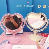韓國少女心復古宮廷風愛心桌面台式化妝鏡夢幻心形旋轉補妝鏡子