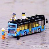 仿真公共汽車電車雙層巴士合金開門耐摔公交車男孩兒童玩具車模型『韓女王』