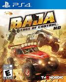 PS4 BAJA 極限長征 HD(美版代購)