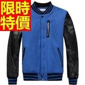棒球外套男夾克-保暖棉質熱銷焦點創意學院風知性隨性1色59h5【巴黎精品】