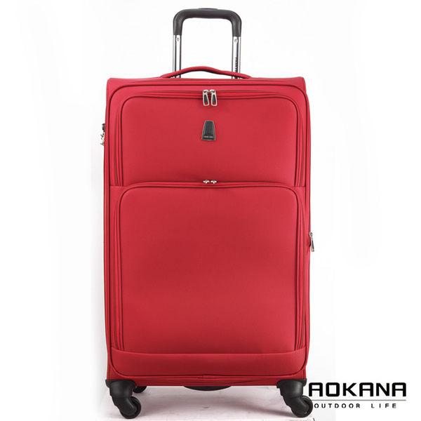 AOKANA奧卡納 20吋 經典輕量防潑水商務旅行箱(紅)99-045C
